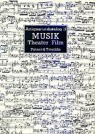 Katalog 11: Musik, Theater, Film