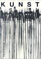 Katalog 24: Kunst
